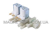 Клапан подачи воды 2/90 для стиральной машины Indesit C00066518 (код:07174)