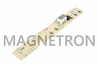 Плата управления для морозильной камеры Liebherr 6133304 (code: 14509)
