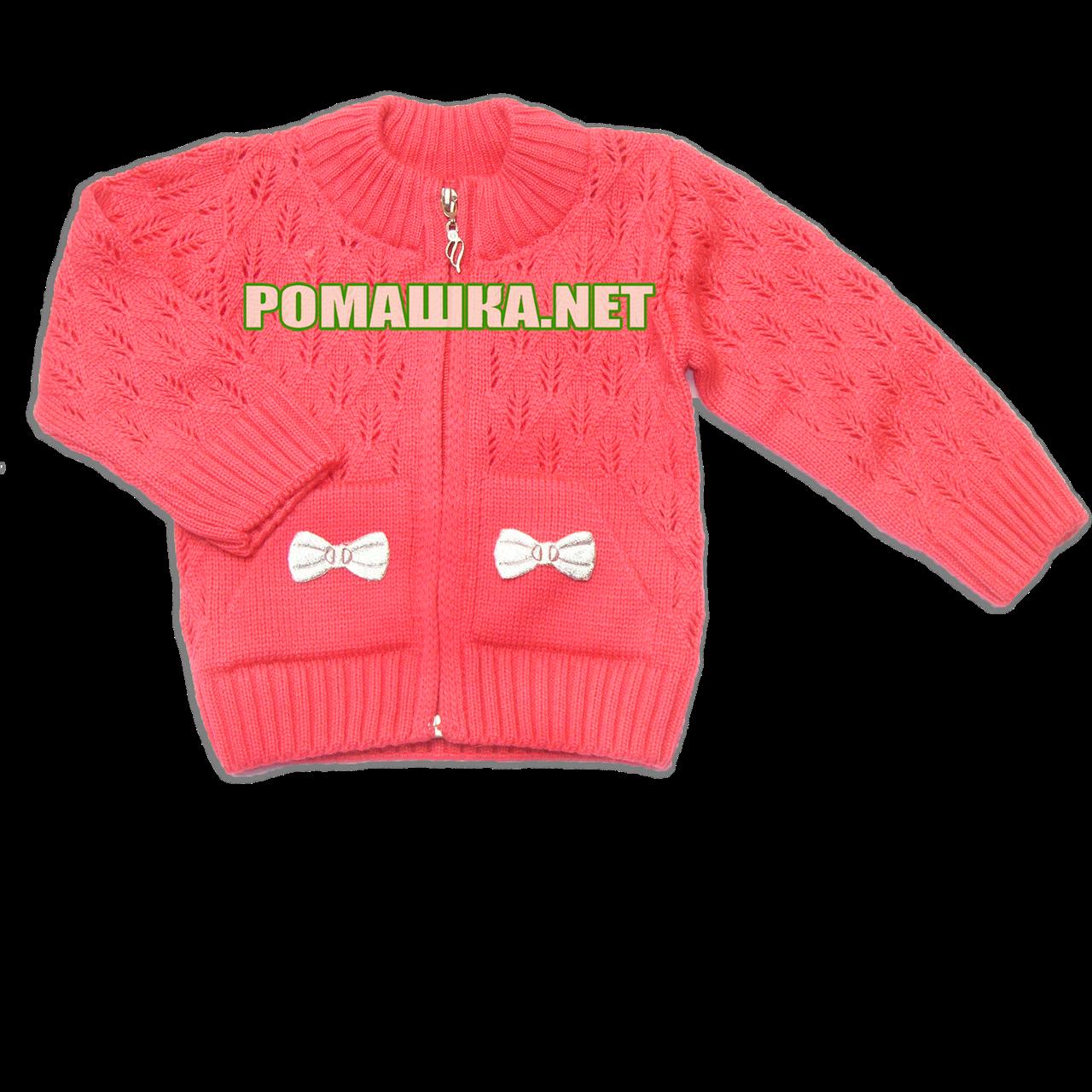 Детская вязанная кофта для девочки р. 92-98 на молнии 100% акрил 3333 Розовый 98 - Детский интернет-магазин «Ромашка» в Киеве