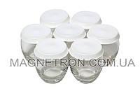 Комплект баночек круглых (7шт) для йогуртницы Moulinex XF950001 (код:10221)