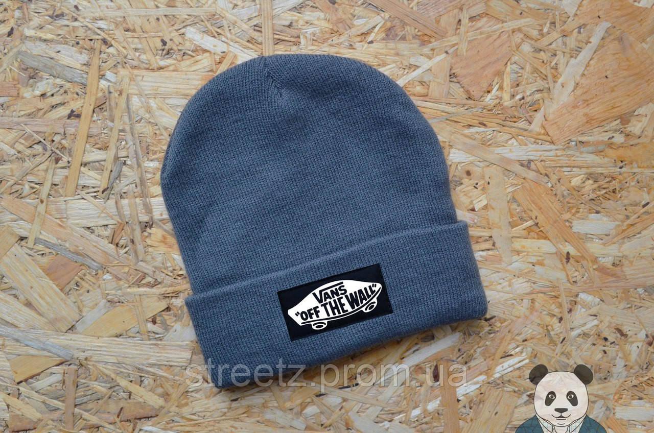 Зимняя шапка Vans Off The Wall / Ванс ( множество цветов )