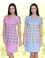 Ночная рубашка для женщины 414 /88/ в наличии 88 р., также есть: 88, Роксана_ЦС