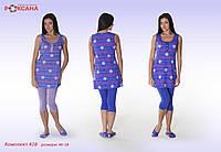Домашняя одежда женская_Летние комплекты женские_Комплект для женщины 428-120/54/синій з в наличии 54 р., также есть: 54, Роксана_ЦС