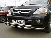 Кенгурятник низкий для Kia Sorento 2005-09