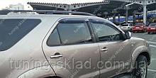Ветровики окон Тойота Фортунер 1 (дефлекторы боковых окон Toyota Fortuner 1)