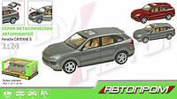 Машина металлическая, открывающиеся двери, световые и звуковые эффекты, Автопром 68241A