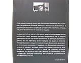 Вселенная Стивена Хокинга. Хокинг С. Три книги о пространстве и времени., фото 5