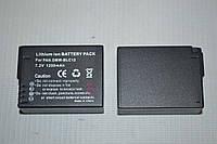 Аккумулятор Panasonic DMW-BLC12 для Lumix DMC-FZ200 DMC-FZ1000 DMC-GH2 DMC-GX8 DMC-G5K DMC-G6 DMC-G7 (аналог)