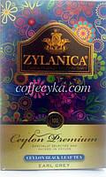 Чай чёрный Zylanica Earl Grey Fbop Бергамот 100 г.