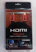 Видео кабель HDMI 2 феррит. 1.8 м (блистер), кабель переходник HDMI-HDMI