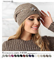 Теплая модная двойная вязаная женская шапка Kleopatra, Польша.
