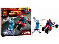 Конструктор Bela Super Heroes аналог (LEGO Super Heroes)Трехколесный мотоцикл человека-паука против Электро