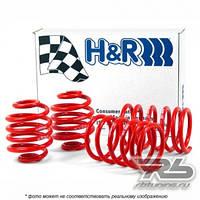 Комплект спортивных пружин б/у перед-зад (красные) H&R на Audi A6  2,5 TDI (TDI V6)(Avant C5)(97-04)