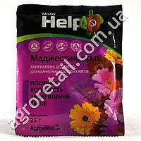Mr. Help Маджестик для цветов 25 г