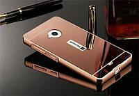 Чехол для Microsoft Lumia 535 (Nokia) Зеркальный розовый, фото 1