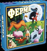 Настольная семейная, детская, обучающая игра Ферма (Чий будинок на фермі?), Arial (Украина)