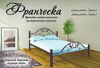 """Металлическая кровать """"Франческа"""" на деревянных ножках"""