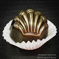 """Шоколадные конфеты ручной роботы """"Ракушка""""."""