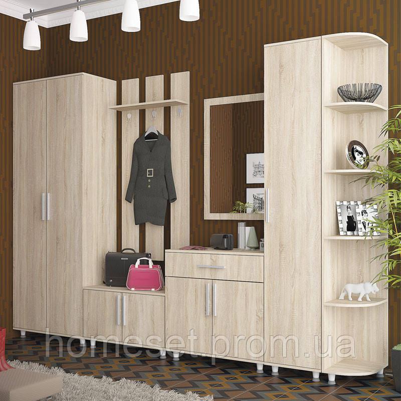 """Модульная мебель в коридор Соломия 3.1 - """"ХоумСет"""" - Мебель и товары для дома и семьи в Львове"""