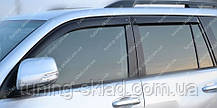 Ветровики окон Тойота Прадо 150 (дефлекторы боковых окон Toyota Prado 150)