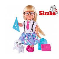 Кукла Еви и школьные принадлежности Simba 5736330