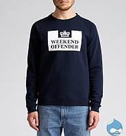 Свитшот Weekend offender темно-синий с белым логотипом,унисекс (мужской,женский,детский)