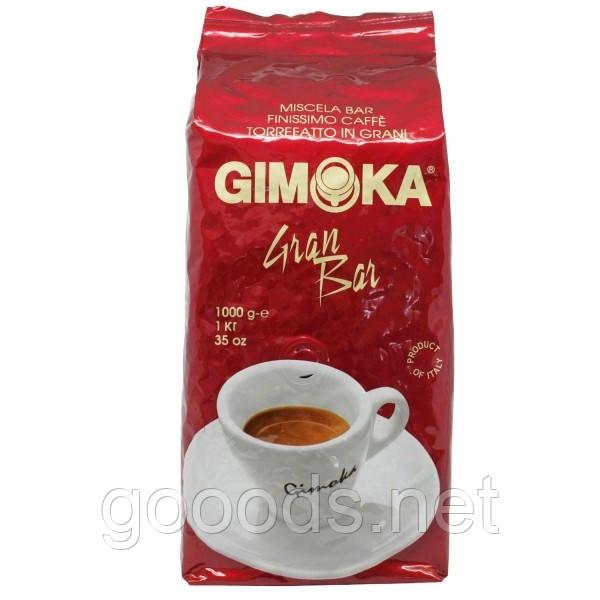 Итальянский кофе в зернах Gimoka Gran Bar 1кг - Gooods - автозапчасти и аксессуары, товары для дома и детские товары в Луцке