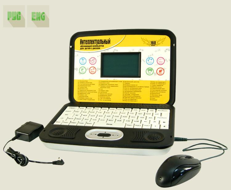 Детский ноутбук с диском и мышью  8856E/R 160 функций