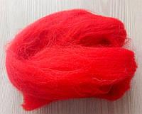 Австралийский меринос для валяния 23микрон (10грамм) - красный (товар при заказе от 500грн)