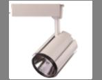Трековый светильник TRL 30 Вт CW6