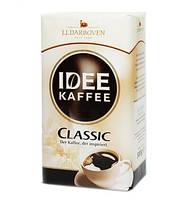 Кофе молотый Idee Kaffee Classic 500 г