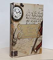 "Шкатулка книга сейф ""Письма"" (26*17*5 см) 102UE"