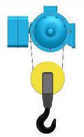 Таль электрическая стационарная 1т 18метров