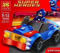 Конструктор Lele Super Heroes аналог (LEGO Super Heroes) CAPTAIN AMERICA
