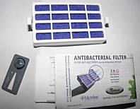 Фильтр антибактериальный для холодильника Вирпул Whirlpool 481231019208, 481248048172, 481258038016, 481248048174