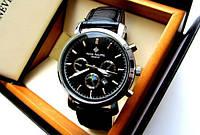 Практичные часы Patek Philippe для мужчин. Кварцевый механизм. Отличное качество. Удобные часы. Код: КДН1370