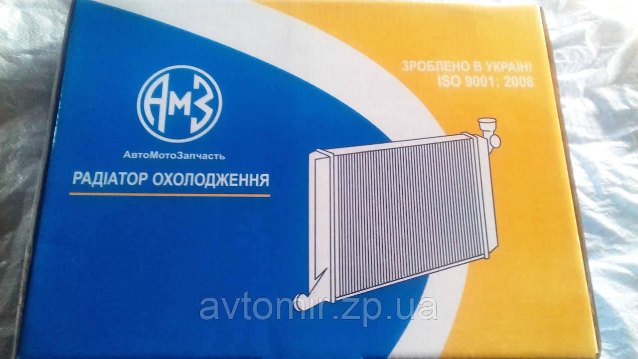Радиатор охлаждения ЗАЗ 1102-1105, Таврия,Славута .АМЗ.