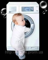 Ремонт стиральных машин Atlantic
