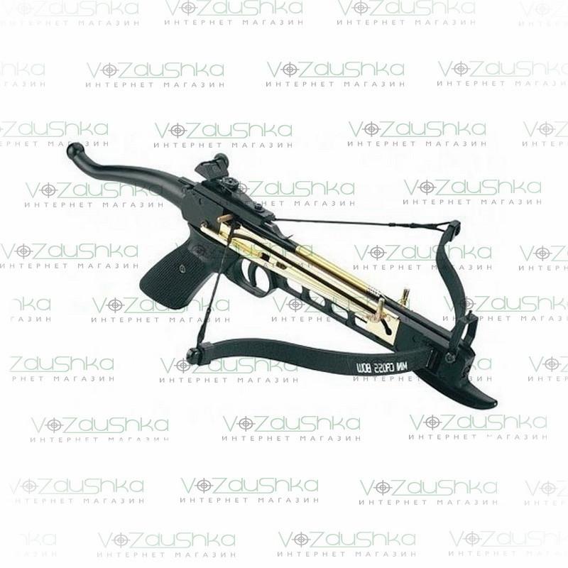Арбалет Man Kung MK-80A4AL черный