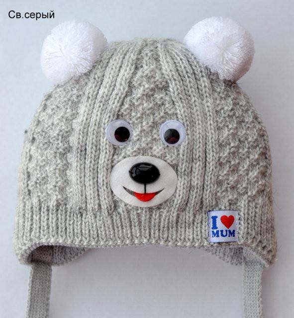Зимняя шапка Малыш для новорожденных 35-39 см серый