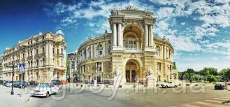 Спортивное питание в Одессе