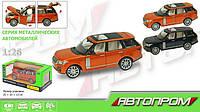 Машина коллекционная металлическая Range Rover, световые и звуковые эффекты, Автопром 68263A