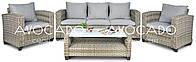 Комплект плетеной мебели  KINGTON  диван 3-х местн.+кресла+стол