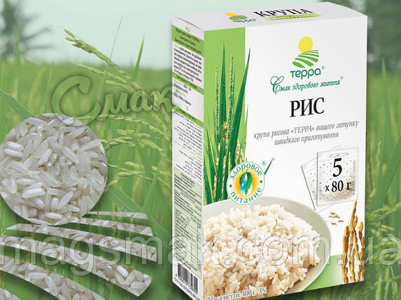 Крупа рисовая «ТЕРРА» высшего сорта, 5*80 г, фото 2