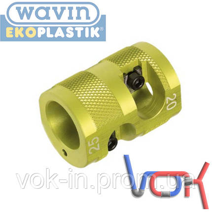 Обрезное устройство (Wavin Ekoplastik) 50, фото 2