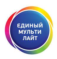 """Электронный ваучер для продления пакета """"Единый Мульти Лайт"""" 1 год Триколор ТВ"""