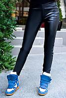 """Утепленные женские кожаные леггинсы """"IVF"""" с начесом"""