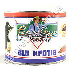 Средство от кротов Goodbye 500 г