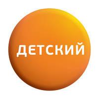 Электронный ваучер для продления пакета «Детский» 1 год Триколор ТВ
