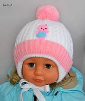 Зимняя шапка Китти 38-42 см белый